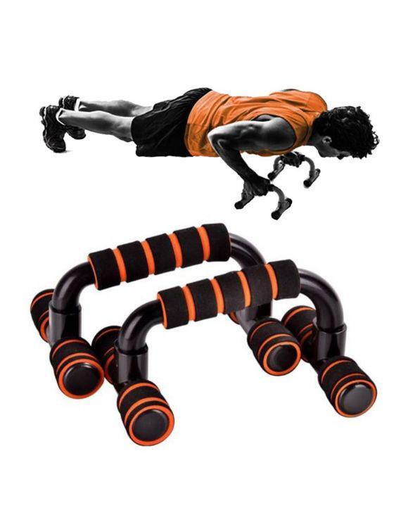 Apoio Fixo Para Flexão De Braço Suporte Exercícios Laranja